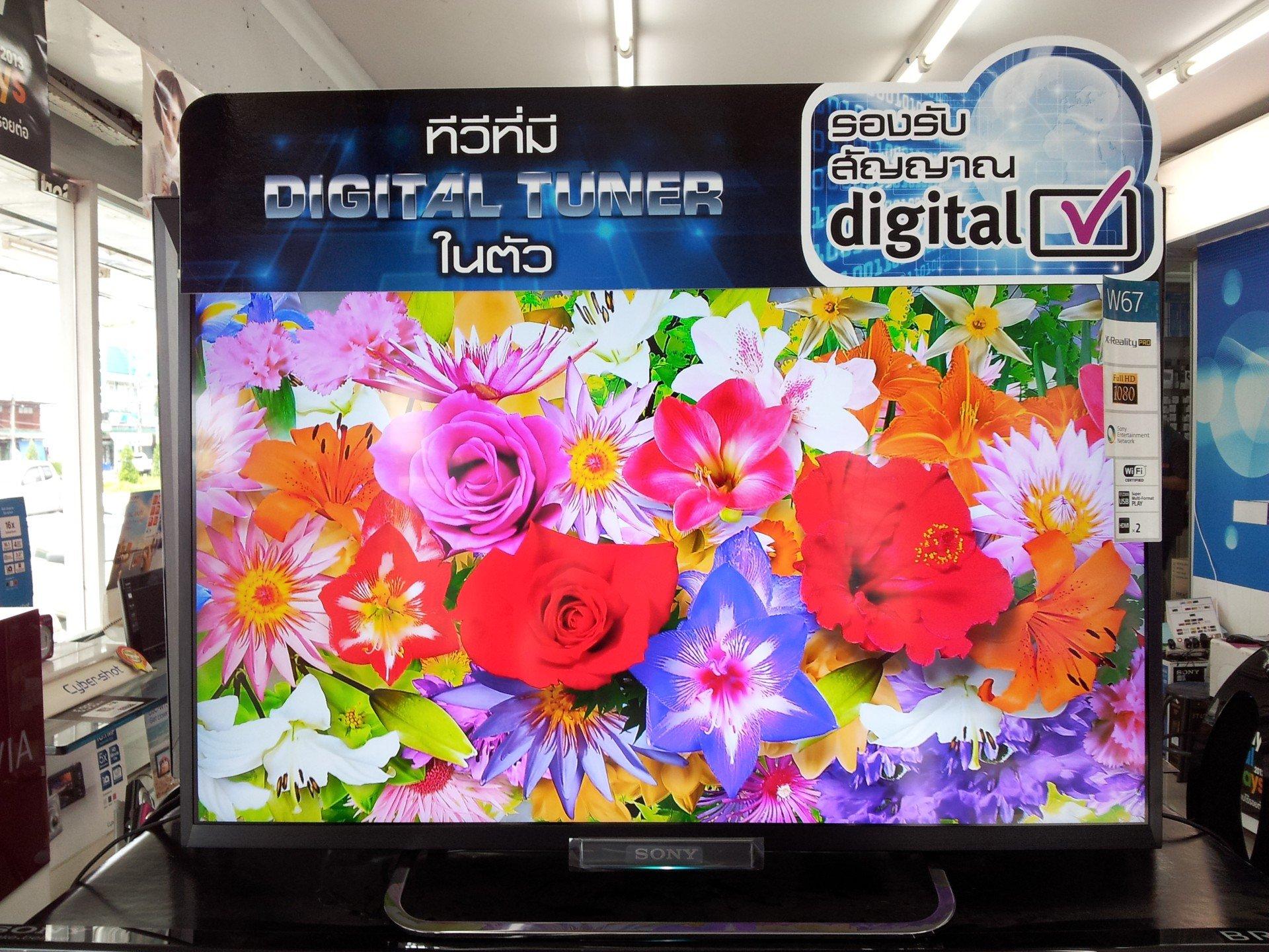 Sony-TV-DVB-T2