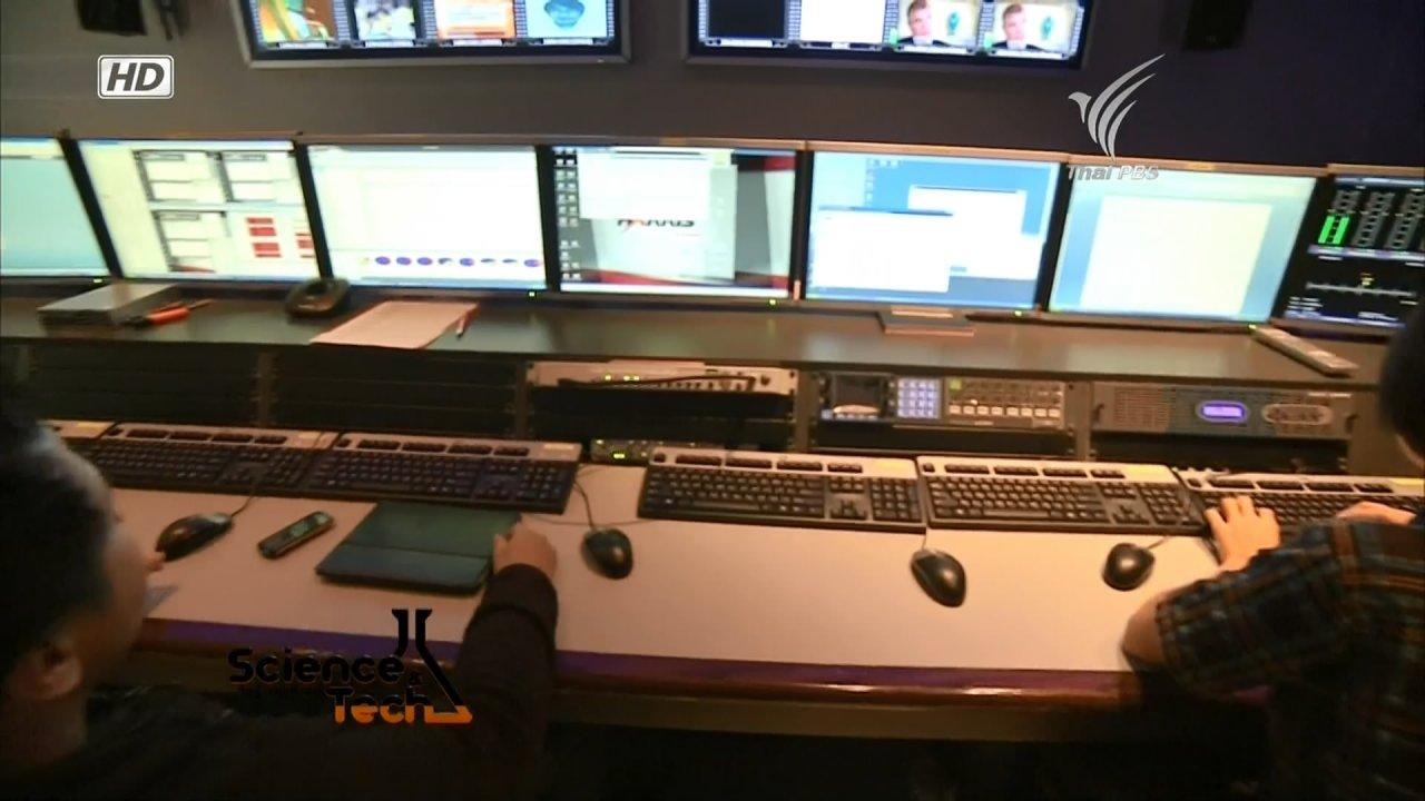 TPBS-HD-control-room