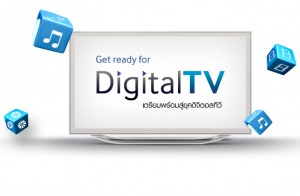 tv-digital-getready