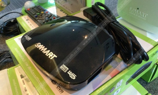 Samart Set top box
