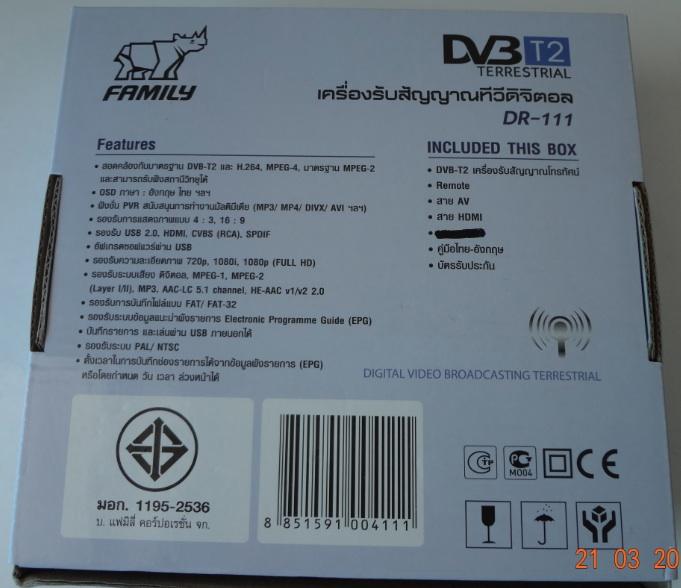 Family-DR-111-Box-Back