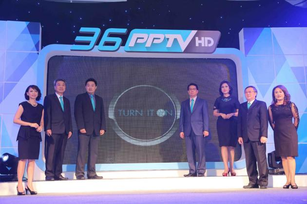 PPTV-HD