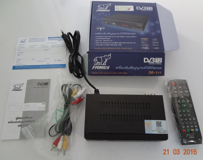 Set-top-box-Family-DR-111-All-items