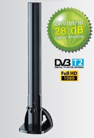 indoor-antenna-leotech-t2h