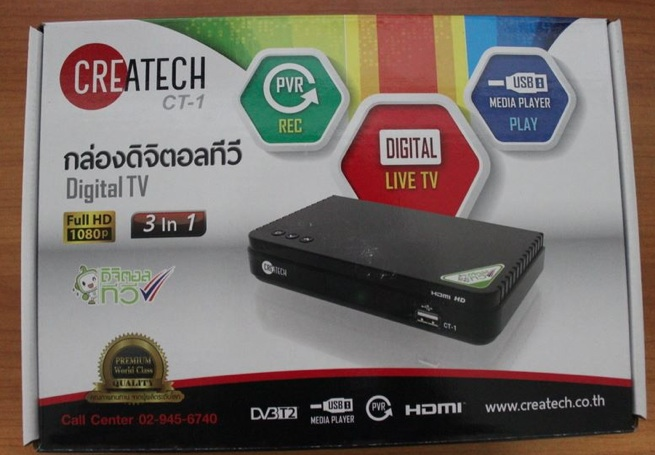 set-top-box-createch-ct-01
