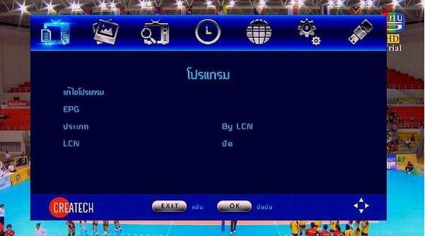 set-top-box-createch-ct-1-menu