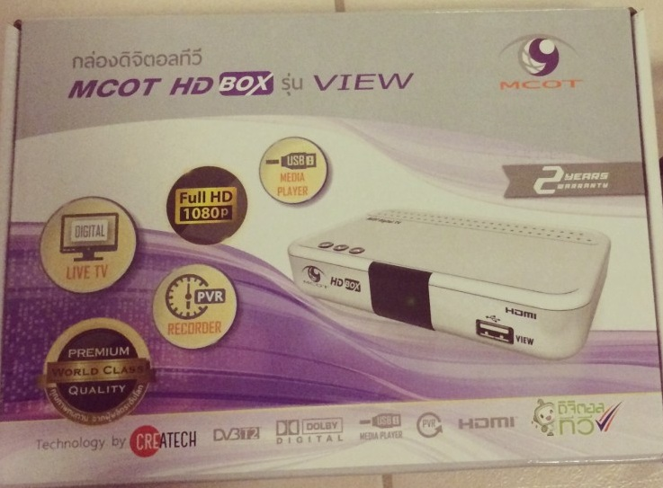 Mcot-HD-Box-Package