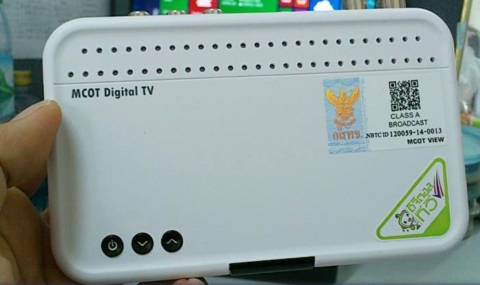 Mcot-HD-Box-box-top