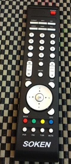 Soken-remote