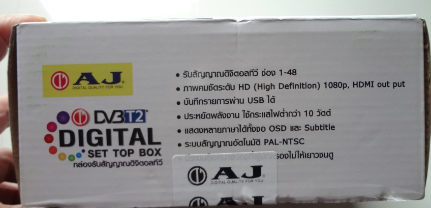 AJ-dvb-90-package-side