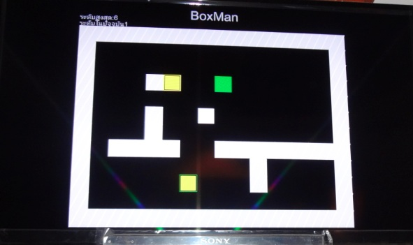 mybox-box-games-boxman