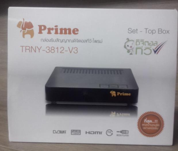 รีวิวกล่องทีวีดิจิตอล Prime