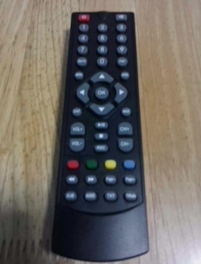 prime-remote
