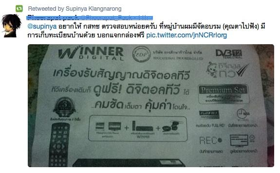 winner-digital-leaflets