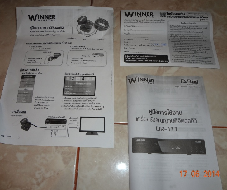 winner-package-paper-work