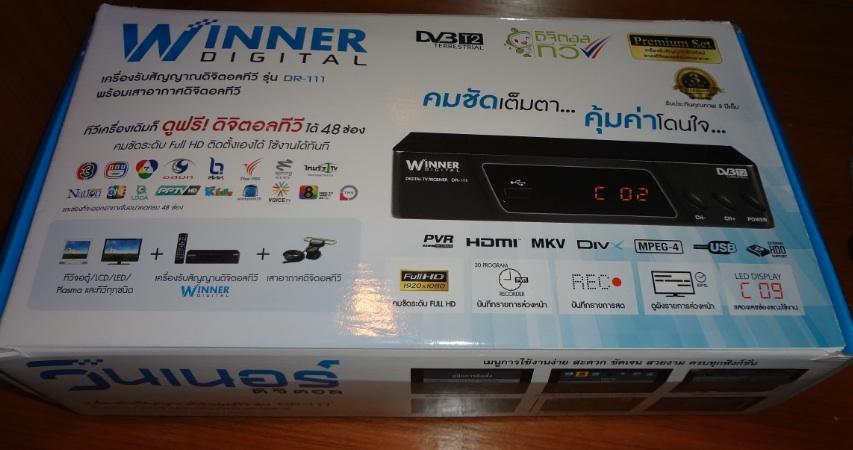 กล่องทีวีดิจิตอล winner digital
