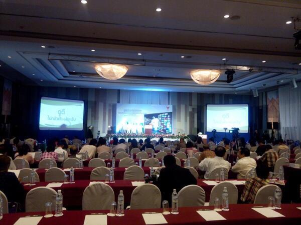 DTV-Public-hearing-Khonkan