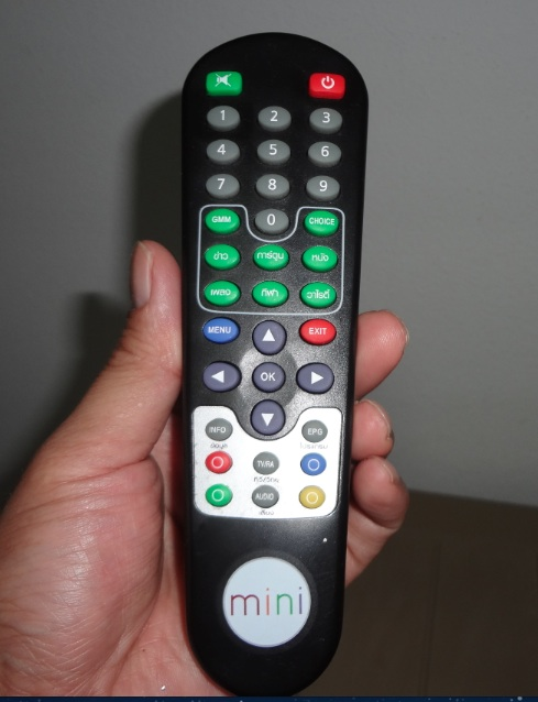 GMM-mini-remote