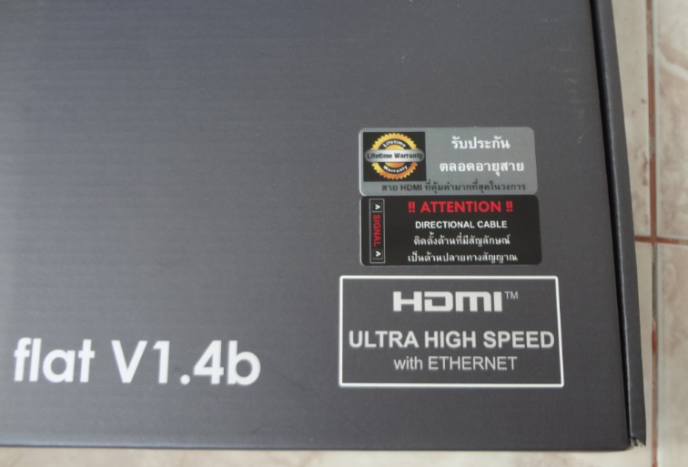 HDMI-merrexkable-box-front-zoom