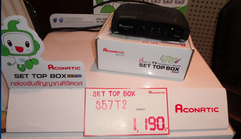 aconatic-357t2-price