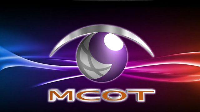 mcot-net