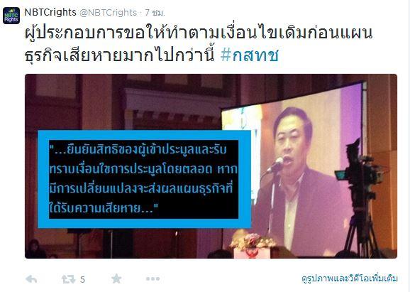 public-hearing-bkk-2