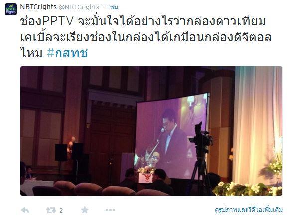 public-hearing-bkk-3