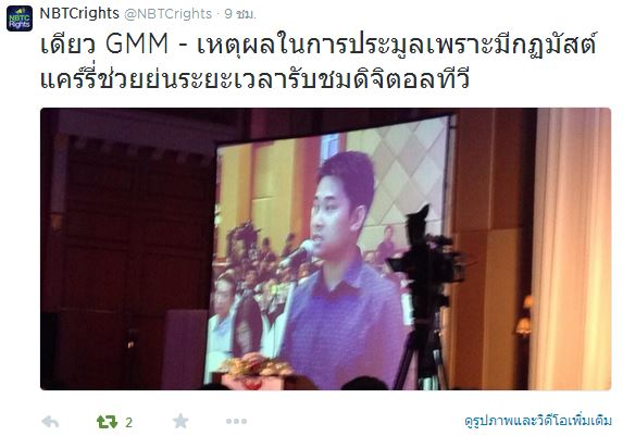 public-hearing-bkk-4