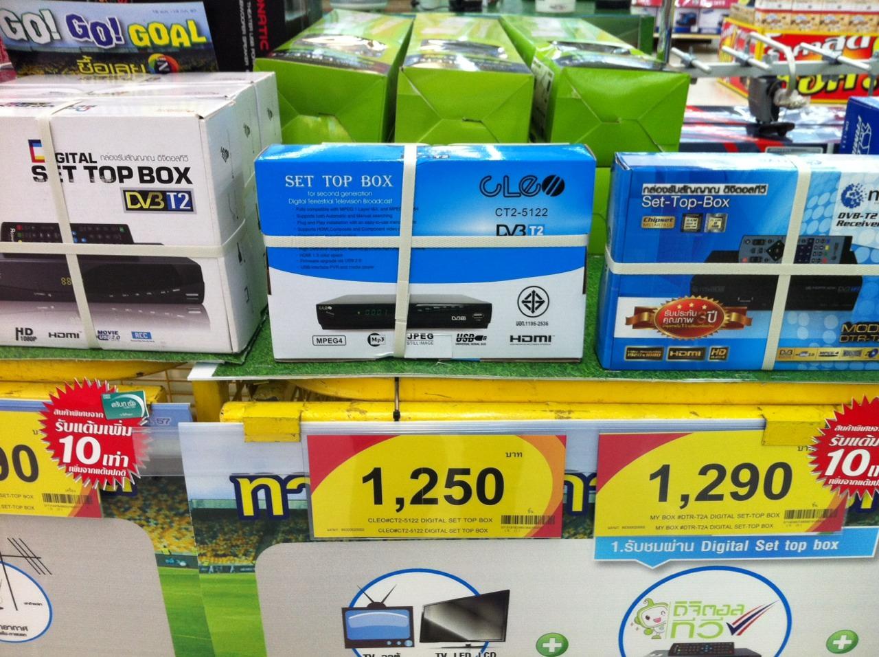 จะซื้อกล่องทีวีดิจิตอลยี่ห้อไหนดี