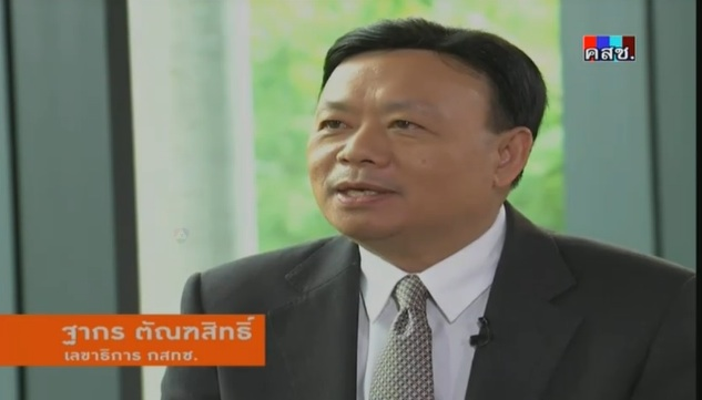 NBTC-TV-interview