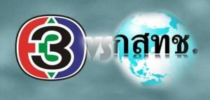 ch3-vs-nbtc