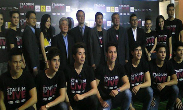 the-stadium-of-live-press-conference