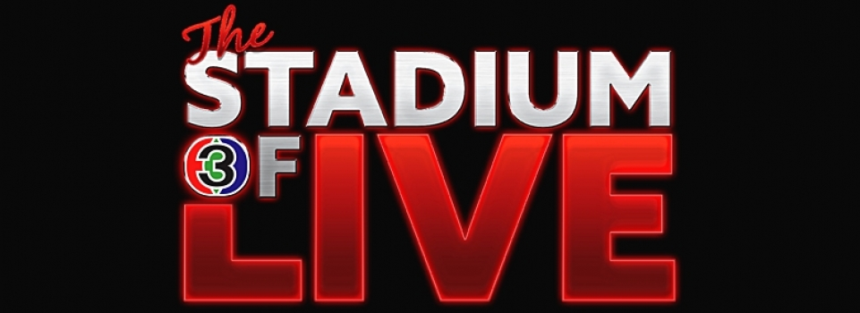 the-stadium-of-live