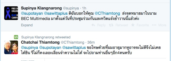 ch3-twitter