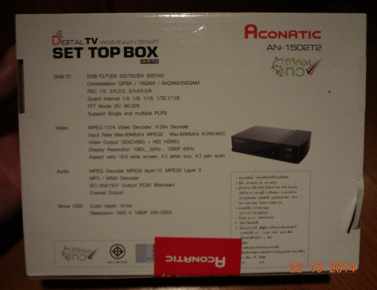 Aconatic-an-1502t2-package-back