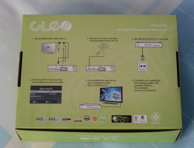 Cleo-CT2-4119-package-back