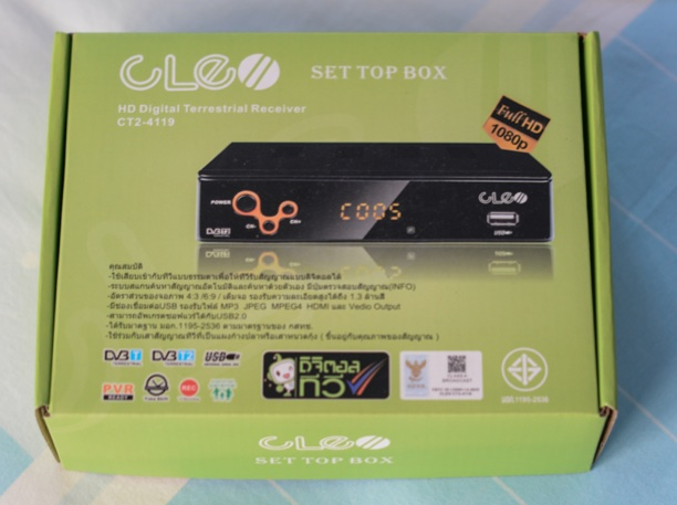 Cleo-CT2-4119-package