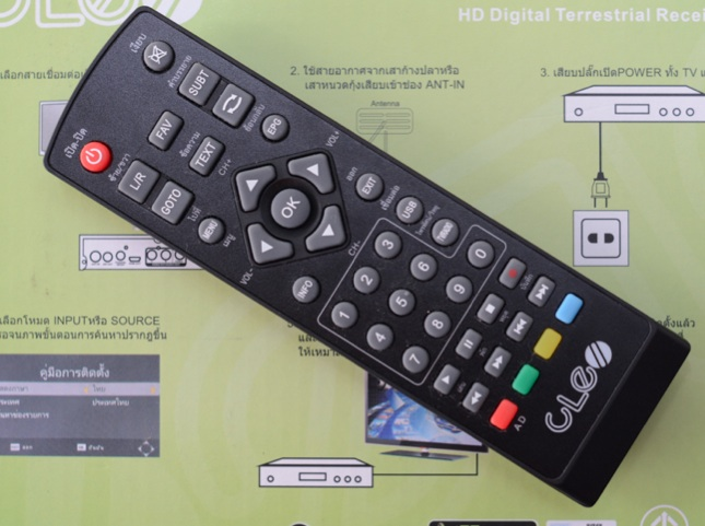 Cleo-CT2-4119-remote
