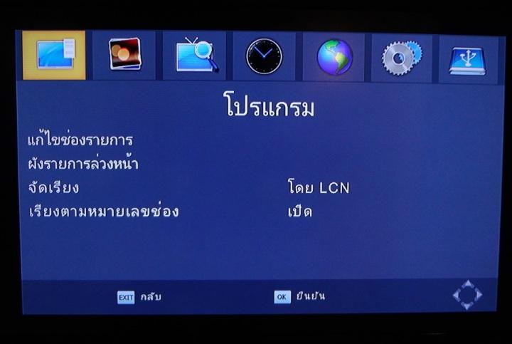 Family-T-030-menu