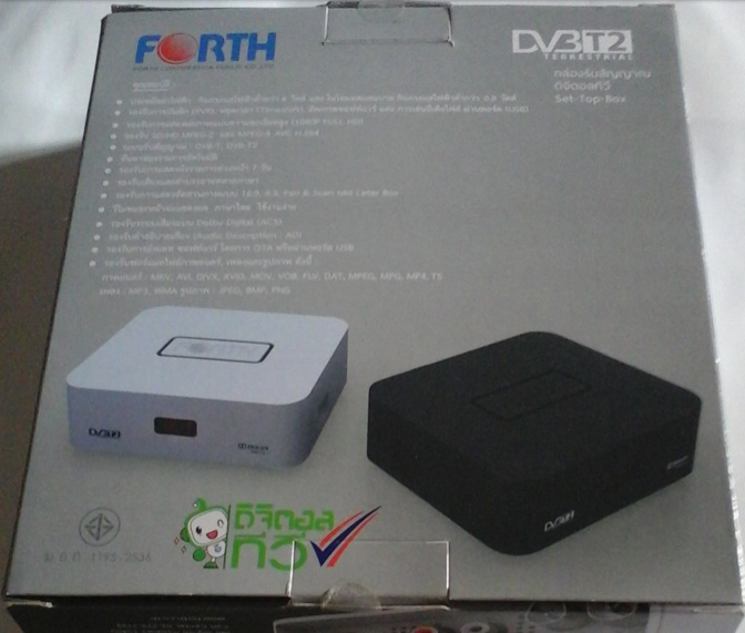 Forth-dvb-t2-01-package-back