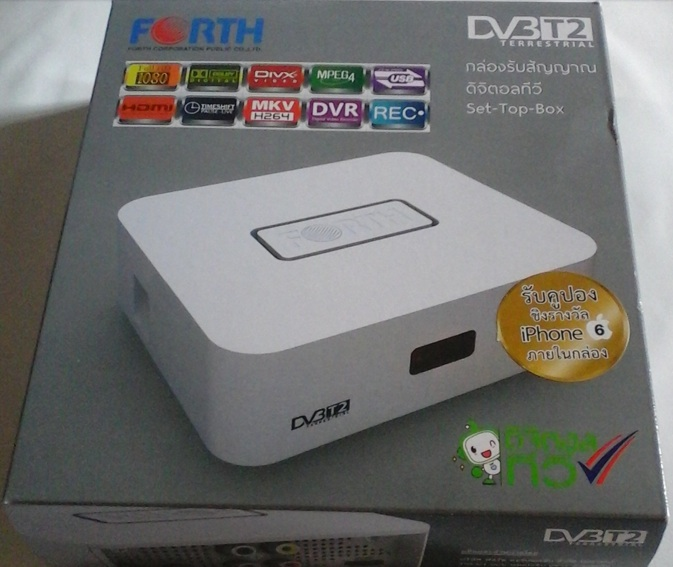 Forth-dvb-t2-01-package