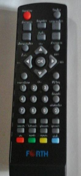 Forth-dvb-t2-01-remote