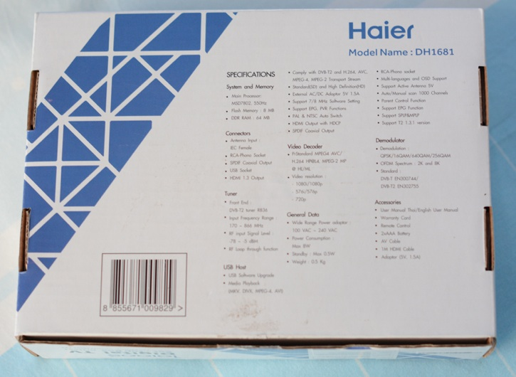 Haier-DH1681-package-back