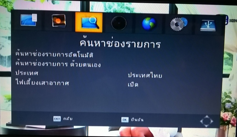 Nano-DT-T2A-menu-2