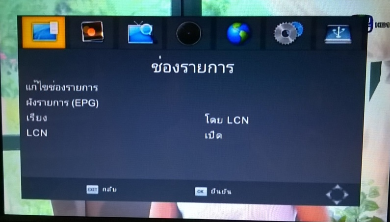 Nano-DT-T2A-menu