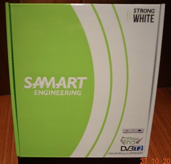 Samart-Strong-White