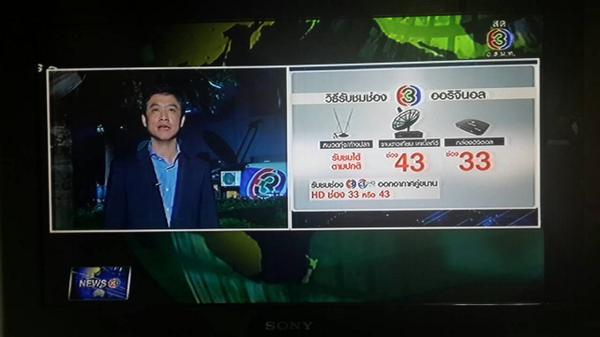 ch3-simulcast