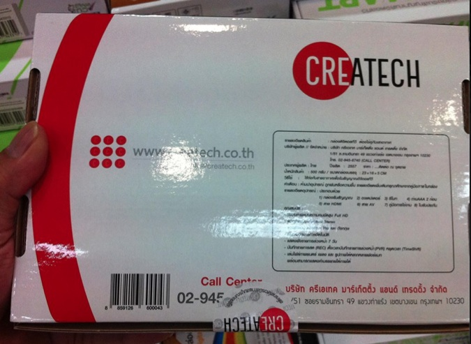 Createc-ct-4-package-back