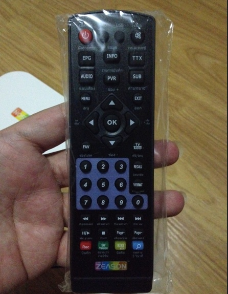 GMMZ-ZEASON-by-loxley-remote