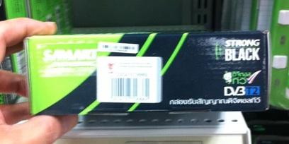 Samart-strong-black-package-side2